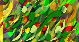 جشن نوروز ۱۳۹۰ در شهر بوخوم برگزار شد